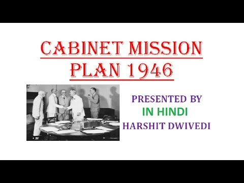 Cabinet Mission In Hindi Kitchen And Living Space Interior