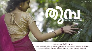THUMBA  Song Of Hope | Bala Sarma | Anishkumar | Jithin Johnson K | Onam Song | HD
