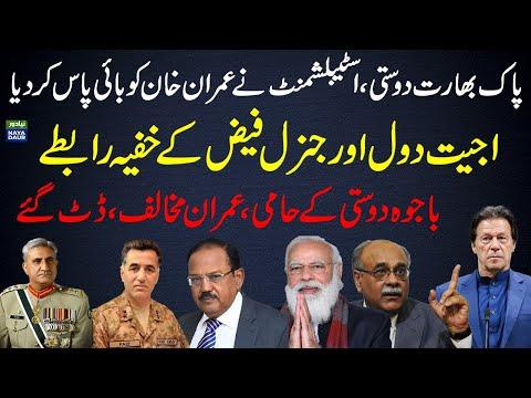 Pakistani, Indian officials held talks in Dubai over Kashmir