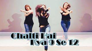 Chalti Hai Kya 9 Se 12 Song | Judwaa 2 | Dance Choreography | Varun Dhawan | Jacqueline | Taapsee
