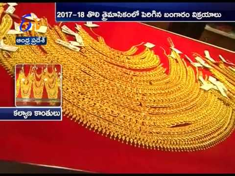 Gold Demand Jumped by 37 to 167.4 Tonnes | in 2nd Quarter in India