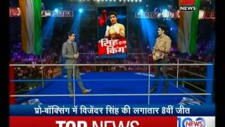 Special report on Virender Singh winning professional wrestling for the 8th time