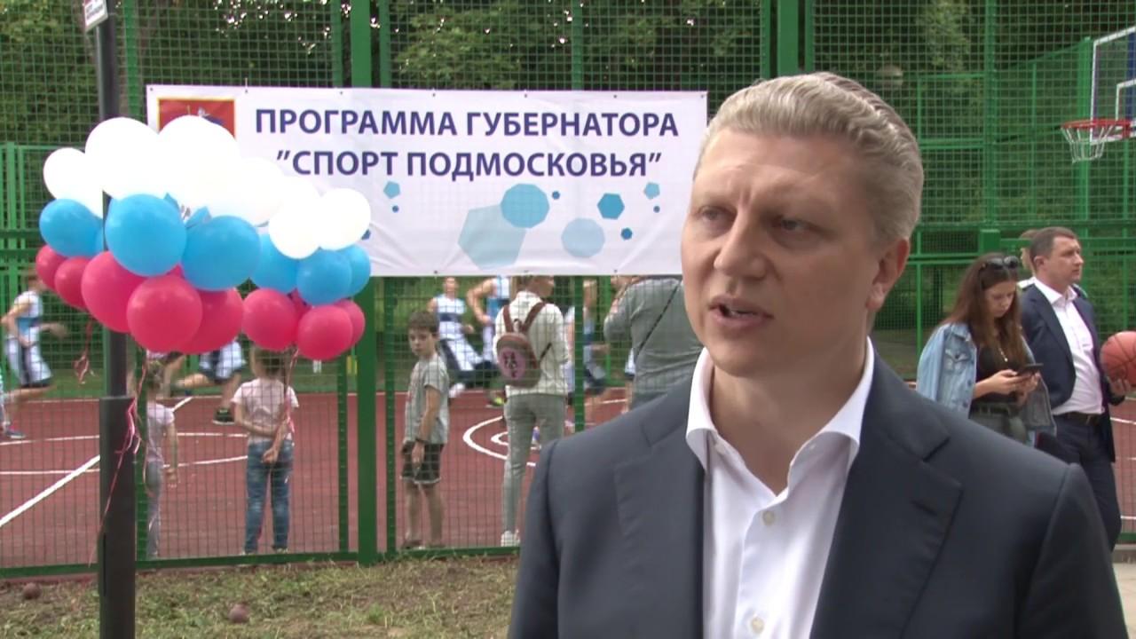 В Звенигороде открылся скейт-парк