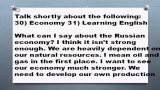 1000 английских топиков Часть 15 Economy Learning English экономика изучение английского языка