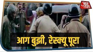 Delhi के अग्निकांड पर पाया गया काबू, पूरा हुआ रेस्क्यू ऑपरेशन