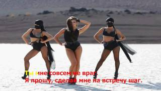 Нюша - Цунами  ( lyrics ,  текст песни )