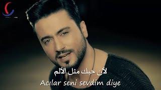 أغنية تركية قمة الأبداع - اوزان كوجر - شمعة مترجمة للعربية Ozan Koçer - Mum