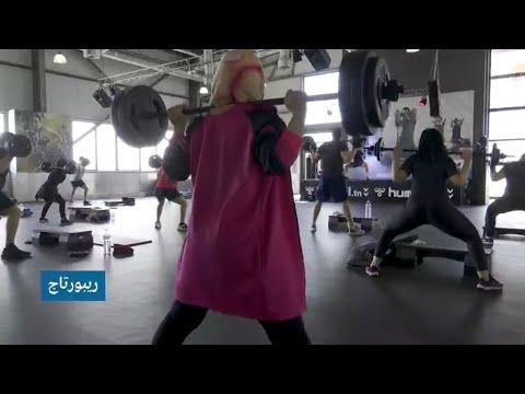 تونس: الأطباء يصفون الرياضة كعلاج لأمراض السكري والسمنة والقلب والأوعية الدموية  - 16:00-2021 / 4 / 9