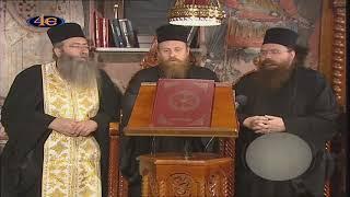 Παρακλητικός Κανών στον Άγιο Λουκά τον Ιατρό-Ιερά Μονή Αγίας Τριάδος Σπαρμού Ολύμπου