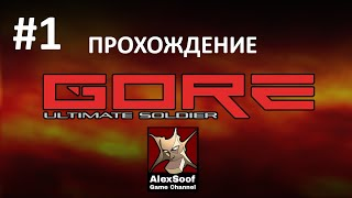 GORE ultimate soldier (pc 2002) #1