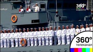 В России праздник моряков
