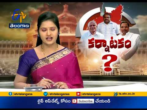 Karnataka Assembly Election Results | Two JDS MLA's Skip Party Meet | Congress Accuses BJP of Bid