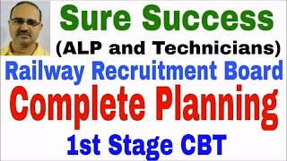 Railway Recruitment 2018: Complete Planning: ALP and Technician Exam thumbnail