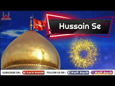 mila-hai-hussain-se-💞-beautiful-lines-💞-muharram-special-💞-new-status-2019