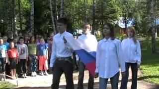 Видеоклип о лагере Орленок в Подмосковье(, 2011-04-19T16:30:50.000Z)