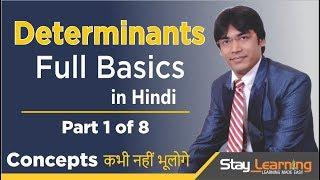 Determinants | Part 1 of 8 by Vijay Adarsh | Stay Learning | AASS |HINDI  हिंदी