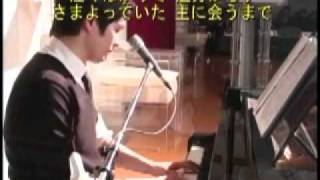 110306 Yohan TV - Brian Kim Special Gospel Live Program in Japan at Yohan Waseda Christ Church