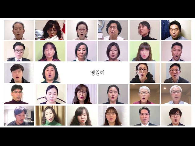 Hallelujah  - 뉴저지동산교회 연합찬양대 - 2020. 12. 25