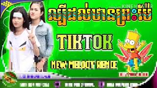 Remix Khmer New melody 2019