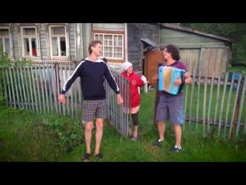 Вокально-инструментальные ансамбли