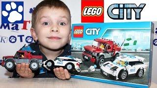Распаковка конструктора ЛЕГО СИТИ Полицейская погоня LEGO CITY Police Pursuit 60128 unboxing