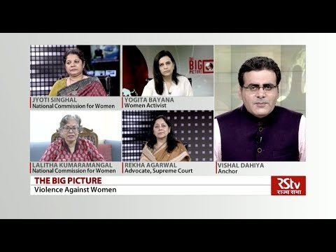 The Big Picture - Violence Against Women
