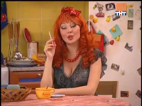 Счастливы вместе 2 сезон 59 серия Сериал Букины
