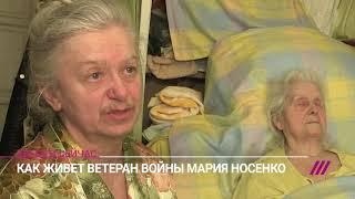 92-летняя ветеран войны не может выйти на улицу, потому что в доме нет лифта