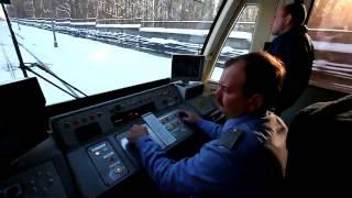 видео кабина машиниста