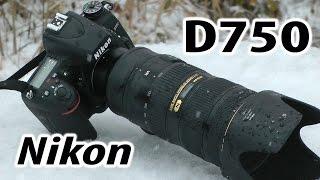 Nikon D750: обзор полнокадрового зеркального фотоаппарата(, 2014-12-05T08:25:18.000Z)