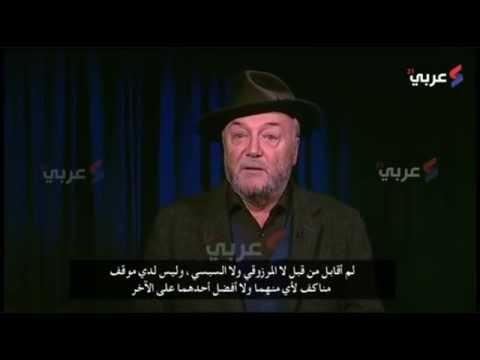 [Arabic Subtitles] Tunisia is the Flower of the Arab Revolution - George Galloway MP