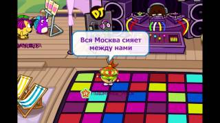 Шарарам клип (Винтаж & DJ Smash – Москва)