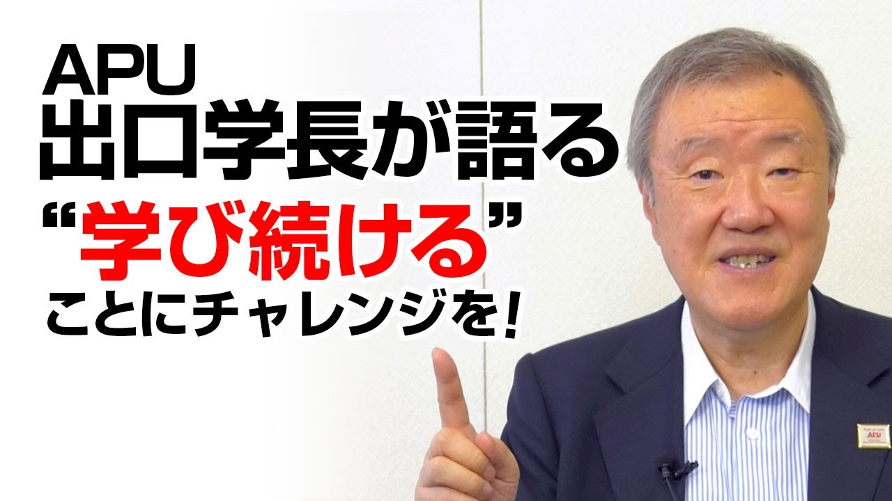 参議院 議員 の 経歴 るい 松川