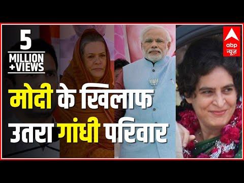 Irani, Vishwas in Amethi only to defeat Rahul, not work for people: Priyanka