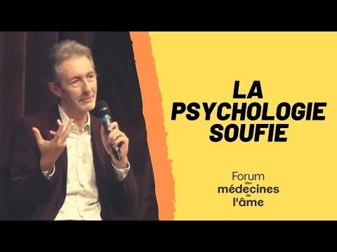 Eric Geoffroy : La psychologie Soufie : Retrouver notre nature pure originelle