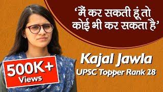 IAS Topper Rank 28 Kajal Jawla's Success Story