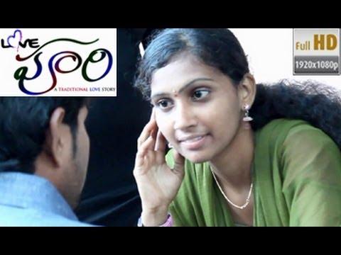 LOVE POORI   Telugu Short Film   By Naani...
