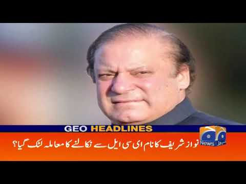 Geo Headlines 11 PM   9th November 2019