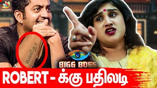 Vanitha replies to Choreographer Robert's allegation about their relationship | Bigg Boss Interview