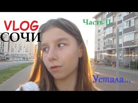 Поезд Ласточка - Сочи - Красная Поляна - Роза Хутор