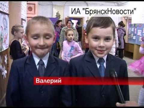 Новозыбков поздравил мамочек с праздником