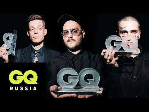 Юрий Дудь, Face, Дима Билан и другие гости премии «GQ Человек года» 2019