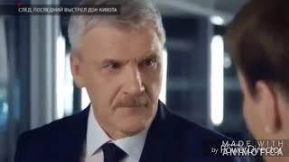 Круглов и Рогозина/Моя леди