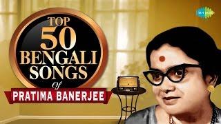 top-50-songs-of-pratima-banerjee-one-stop-jukebox