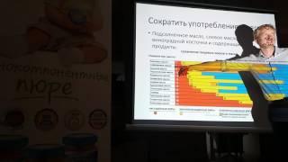 Омега-3 для беременных (лекция)(, 2016-08-18T05:43:34.000Z)