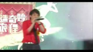 中唱2010冠軍-李綽軒-保良局何蔭棠中學-愛是懷疑