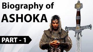 Biography of Ashoka the Great Part -1 - कुख्यात सम्राट से बौद्ध भिक्षु की एक अनोखी दास्तान