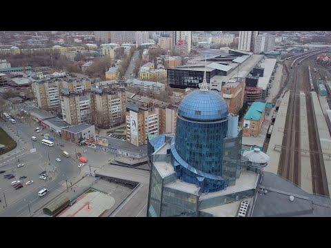 ЖД Вокзал Самара