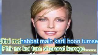 Keh do ki tum ho mere varna karaoke By Rajesh Gupta