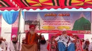 Great Speech of Hashmi Miya on the Occasion of Mehfil e Fateha Chahellum Huzur Syedus Sufiya